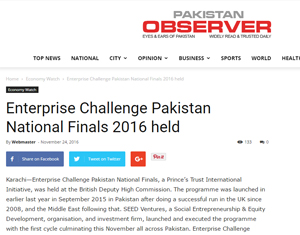Enterprise Challenge Pakistan National Finals 2016 held