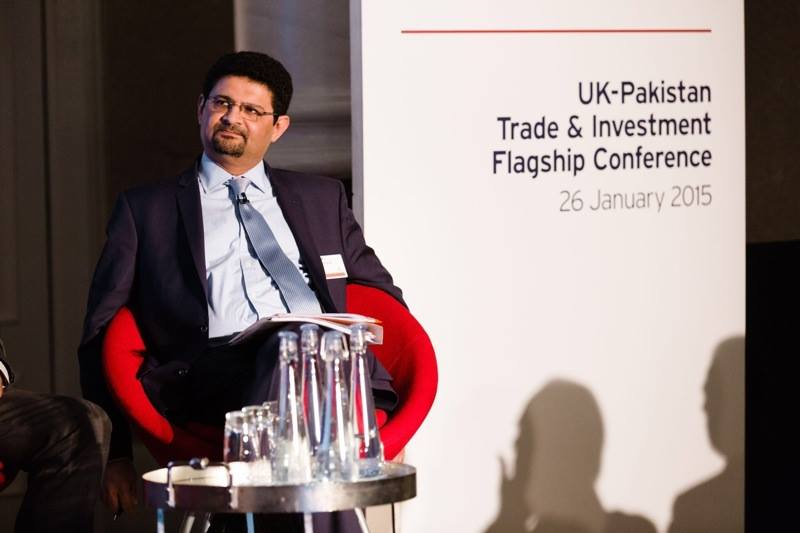 UK-Pakistan Trade & Investment Flagship Conference - London