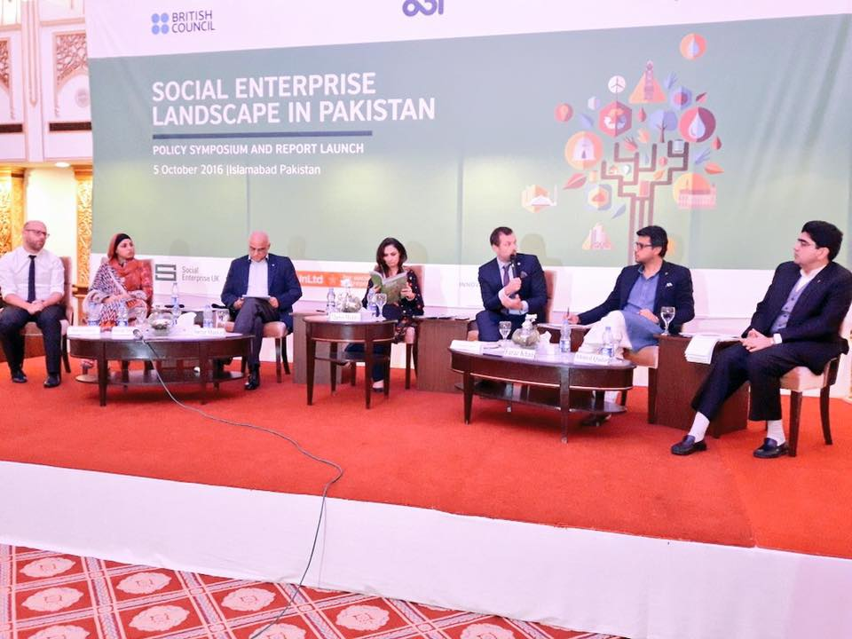A great evidence based beginning for Social Enterprise Landscape of Pakistan by SDPI & British Council