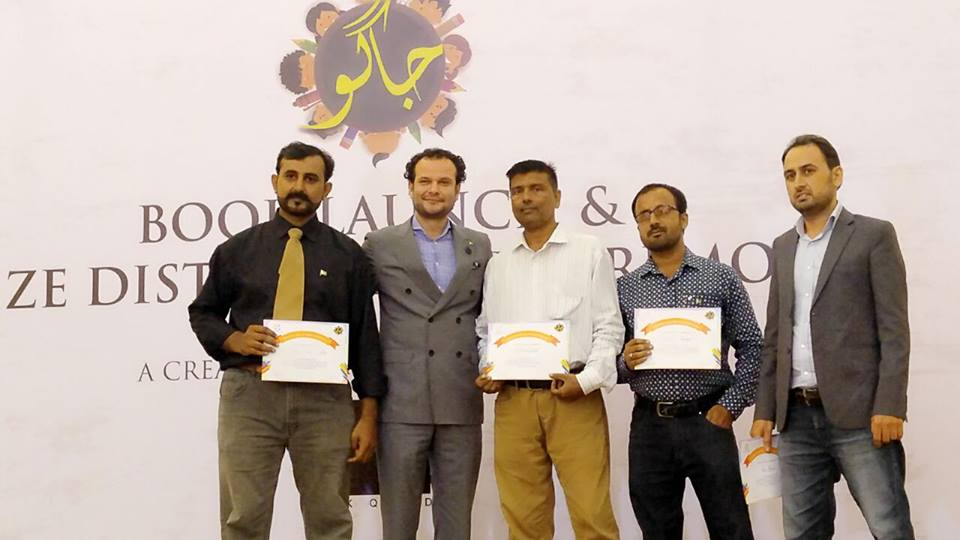 JAGO book launch and prize distribution ceremony held today at Marriott Hotel, Karachi